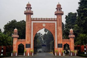 अलीगढ मुस्लिम यूनिवर्सिटी (फोटो: पीटीआई)