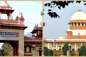 BHU SC