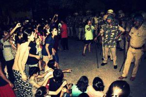 BHU Police1