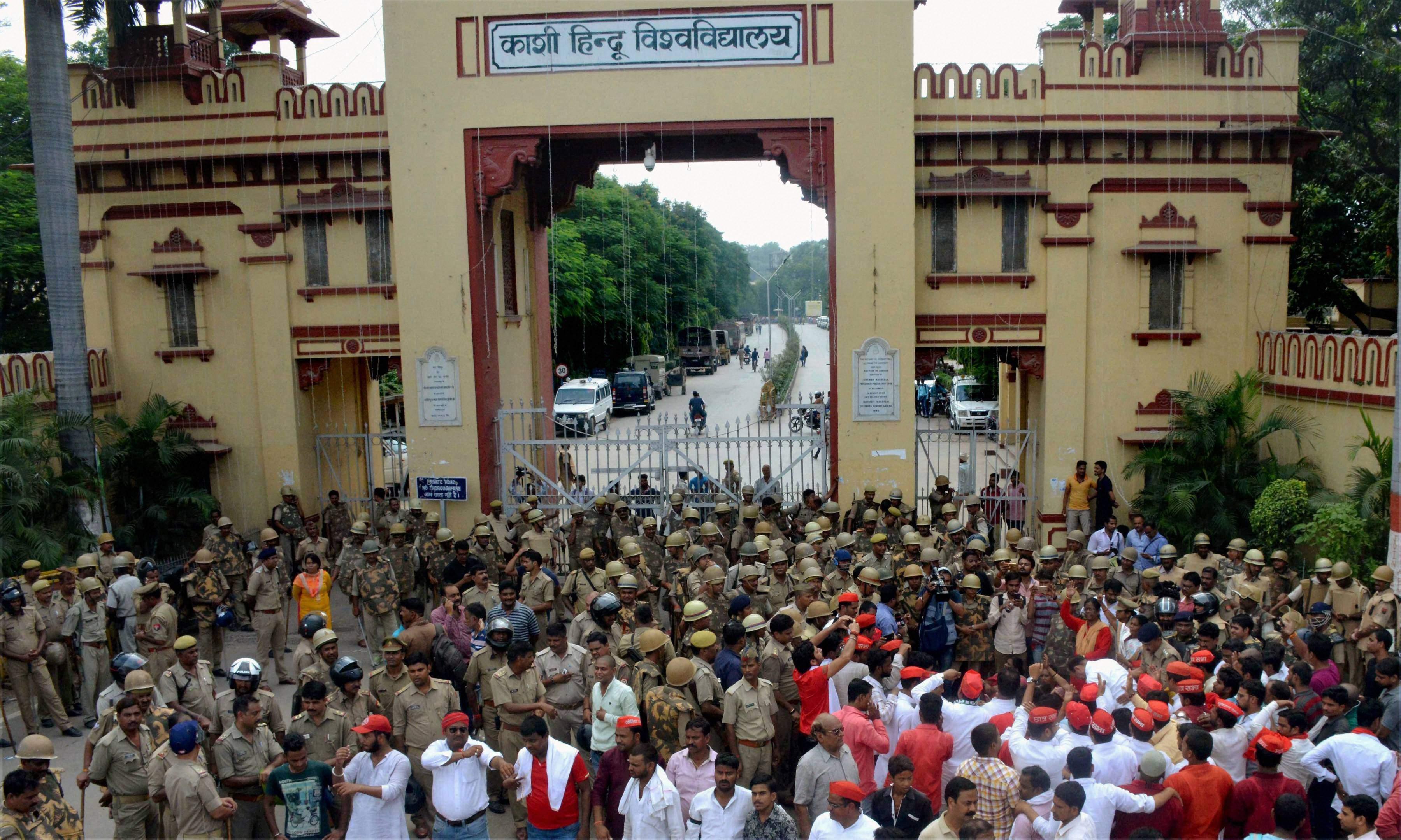 Banaras_Hindu_University-PTI