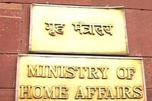 Home Ministry Twitter
