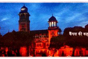 Allahabad University (2)