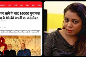 Rohini story