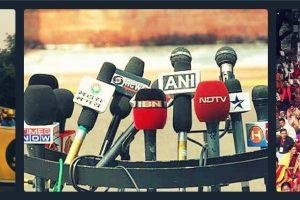 Media Protests Coverage