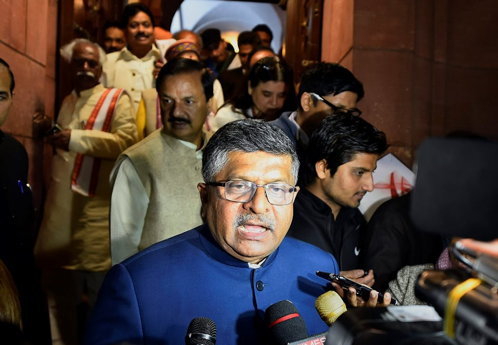 New Delhi: Law Minister Ravi Shankar Prasad speaks to media after the passage of Muslim Women (Protection of Rights of Marriage) Bill, 2017 by the Lok Sabha, outside Parliament in New Delhi on Thursday. PTI Photo by Kamal Singh (PTI12_28_2017_000162B)