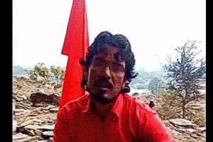 Shambhunath Raiger Afrazul Murder