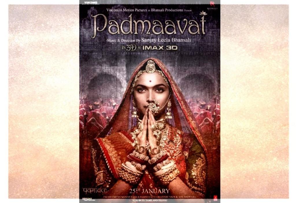 नाम बदलने के बाद फिल्म पद्मावत का नया पोस्टर. (फोटो साभार: फेसबुक)