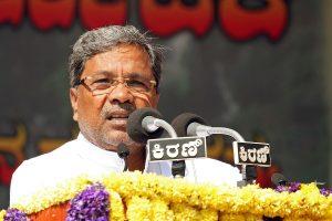 कर्नाटक के मुख्यमंत्री सिद्धारमैया. (फोटो साभार: विकिपीडिया)