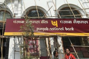 Mumbai PNB branch where fraudulent transcations worth USD 1.77 bn were detected , PTI