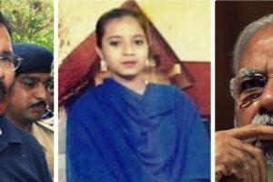 Ishrat Vanzara Modi PTI copy