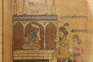 Nath Manuscript Featured