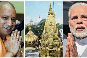 Kashi Vishwanath Yogi Narendra Modi PTI Wiki