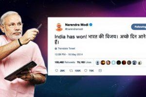 Narendra-Modi-Vikas-Acche-Din