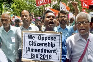 Guwahati: Activists of Left Democratic Manch (LDMA), a joint platform of 11 political parties protest against the Citizenship (Amendment) Bill, 2016, in Guwahati on Monday, June 11, 2018. (PTI Photo) (PTI6_11_2018_000047B)