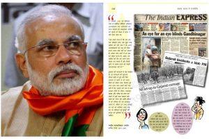 Modi NCERT collage