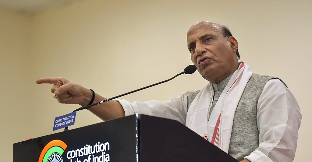 New Delhi: Union Home Minister Rajnath Singh addresses the National Traders Conclave at Constitution Club, in New Delhi on Monday, July 23, 2018. (PTI Photo/Manvender Vashist) (PTI7_23_2018_000049B)