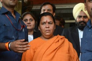 Lucknow : BJP senior leader Uma Bharti, one of the accused in the Babri Masjid demolition case, coming out after appearing before a Special CBI court in Lucknow on Tuesday. PTI Photo by Nand Kumar (PTI5_30_2017_000170B)