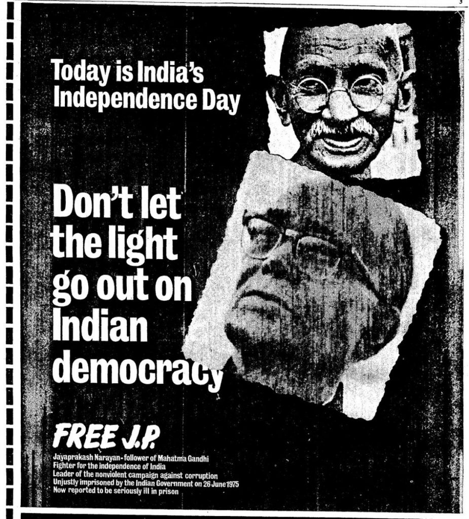 JP-advert-The-Times-of-London-15-August-1975