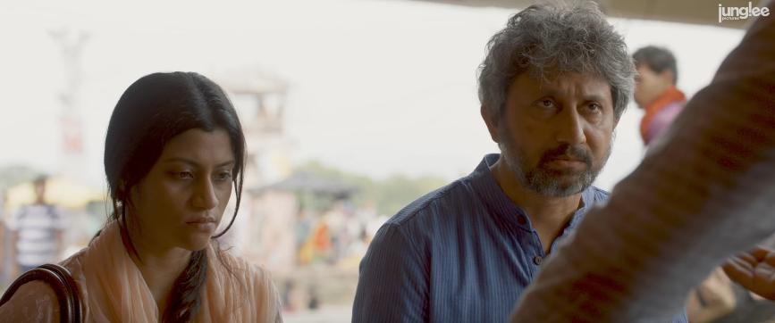 आरुषि तलवार हत्याकांड से प्रेरित फिल्म तलवार ने अभिनेत्री कोंकणा सेन शर्मा के साथ नीरज कबि. (फोटो साभार: यूट्यूब/जंगली पिक्चर्स)