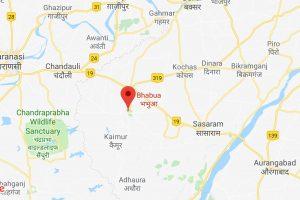 Bhabhua Bihar