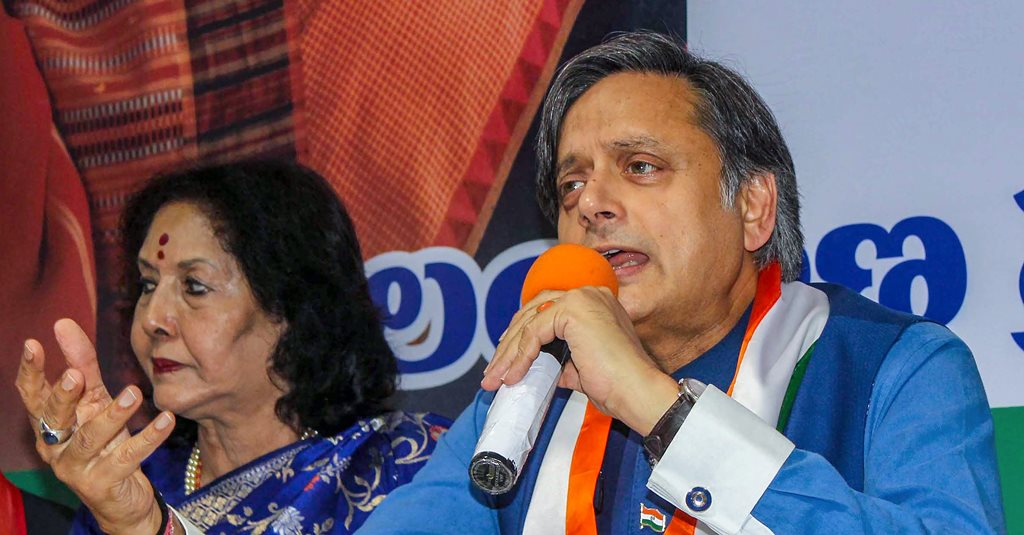Hyderabad: Congress MP Shashi Tharoor addresses a press conference at Gandhi Bhawan, in Hyderabad, Tuesday, Oct 2, 2018. (PTI Photo) (PTI10_2_2018_000215B)