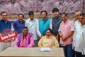 बसपा प्रमुख मायावती के साथ गठबंधन के बाद अजीत जोगी. (फोटो: पीटीआई)