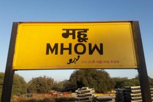 (प्रतीकात्मक फोटो साभार: indiarailinfo.com)