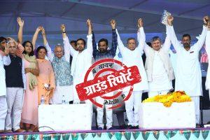 जयपुर में तीसरे मोर्चे की घोषणा करते हुए हनुमान बेनीवाल, घनश्याम तिवाड़ी, जयंत चौधरी व अन्य नेता. (फोटो: अवधेश आकोदिया/द वायर)