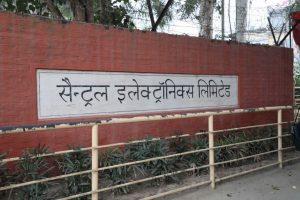 Central Electronics Limited Building Photo Akhil Kumar