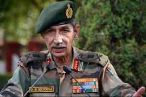 लेफ्टिनेंट जनरल (सेवानिवृत्त) डीएस हुड्डा. (फोटो: पीटीआई)