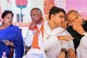 भाजपा प्रदेशाध्यक्ष मदनलाल सैनी  के साथ मुख्यमंत्री वसुंधरा राजे और कांग्रेस प्रदेशाध्यक्ष सचिन पायलट के अशोक गहलोत (फोटो: पीटीआई)