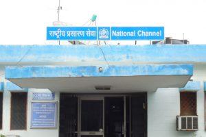 ऑल इंडिया रेडियो का राष्ट्रीय चैनल (फोटो साभार: फेसबुक/National Channel)
