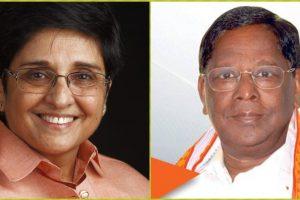 पुदुचेरी की उपराज्यपाल किरण बेदी और मुख्यमंत्री वी. नारायणसामी. (फोटो साभार: फेसबुक)