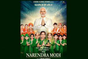 Narendra Modi Film Poster Facebook