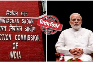 election commission narendra modi PTI