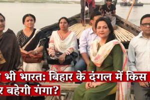 HBB Ganga Ghat 4