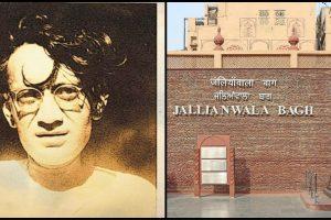 Jallianwala Bagh Manto Wiki