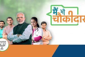 फोटो साभार: यूट्यूब/भारतीय जनता पार्टी