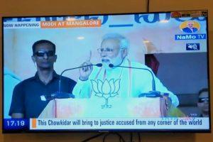 नमो टीवी पर नरेंद्र मोदी की चुनावी रैली का लाइव प्रसारण (फोटो: द वायर)