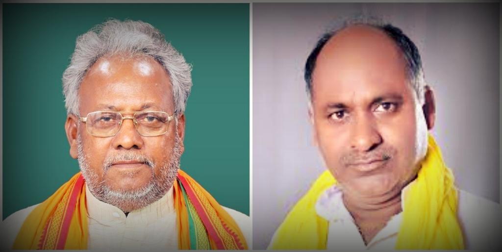Harinarayan Rajbhar Mahendra Rajbhar