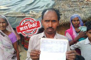 उत्तर प्रदेश में जौनपुर ज़िले के नेवढ़िया गांव के किसान विजय बहादुर और उनका परिवार. (फोटो: द वायर)