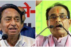मध्य प्रदेश के पूर्व मुख्यमंत्री कमलनाथ और मुख्यमंत्री शिवराज सिंह चौहान. (फोटो: पीटीआई/टि्वटर)