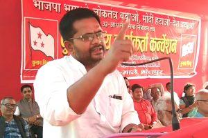 राजू यादव बिहार में आरा लोकसभा सीट पर भाकपा माले से प्रत्याशी हैं.