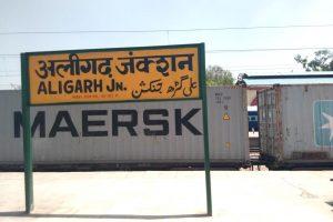 (प्रतीकात्मक फोटो साभार: India Rail Info)