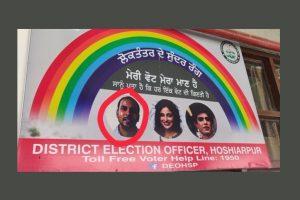 Nirbhaya Convict EC Twitter
