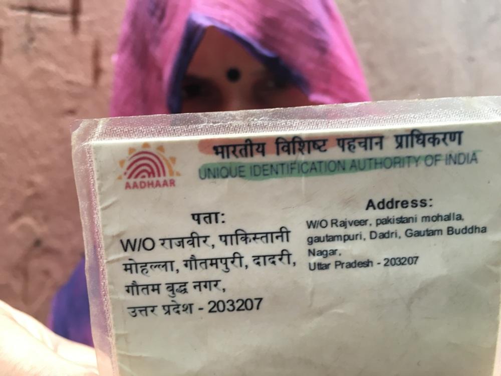 पाकिस्तानी मोहल्ला दर्ज आधार कार्ड (फोटो: संतोषी मरकाम)