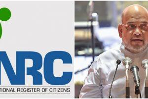 NRC Amit Shah PTI