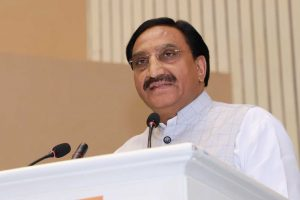 The Union Minister for Human Resource Development, Dr. Ramesh Pokhriyal Nishank addressing at the inauguration of the first World Youth Conference on Kindness, in New Delhi on August 23, 2019.