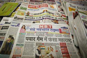 Mumbai: Copies of local newspapers fronted with headlines on Maharashtra government formation, in Mumbai, Sunday, Nov. 24, 2019. (PTI Photo/Mitesh Bhuvad)(PTI11_24_2019_000033)