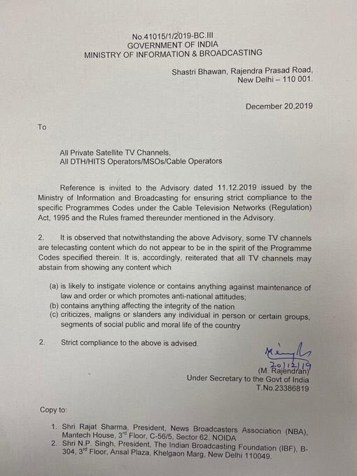 Advisory to TV Channel I&B Ministry